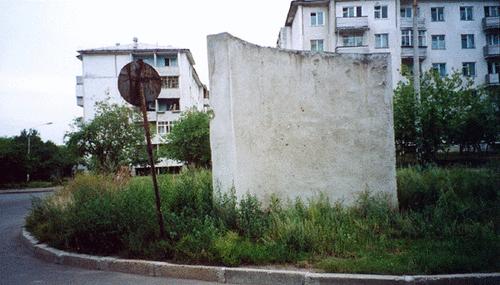 Sosnovoborsk 2