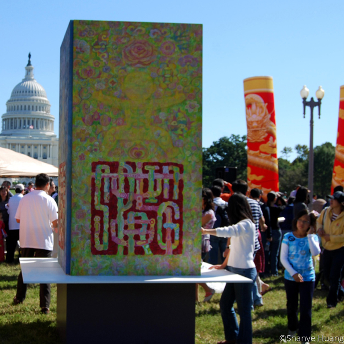 Chinese Cultural Festival at the Capital in DC (large view)