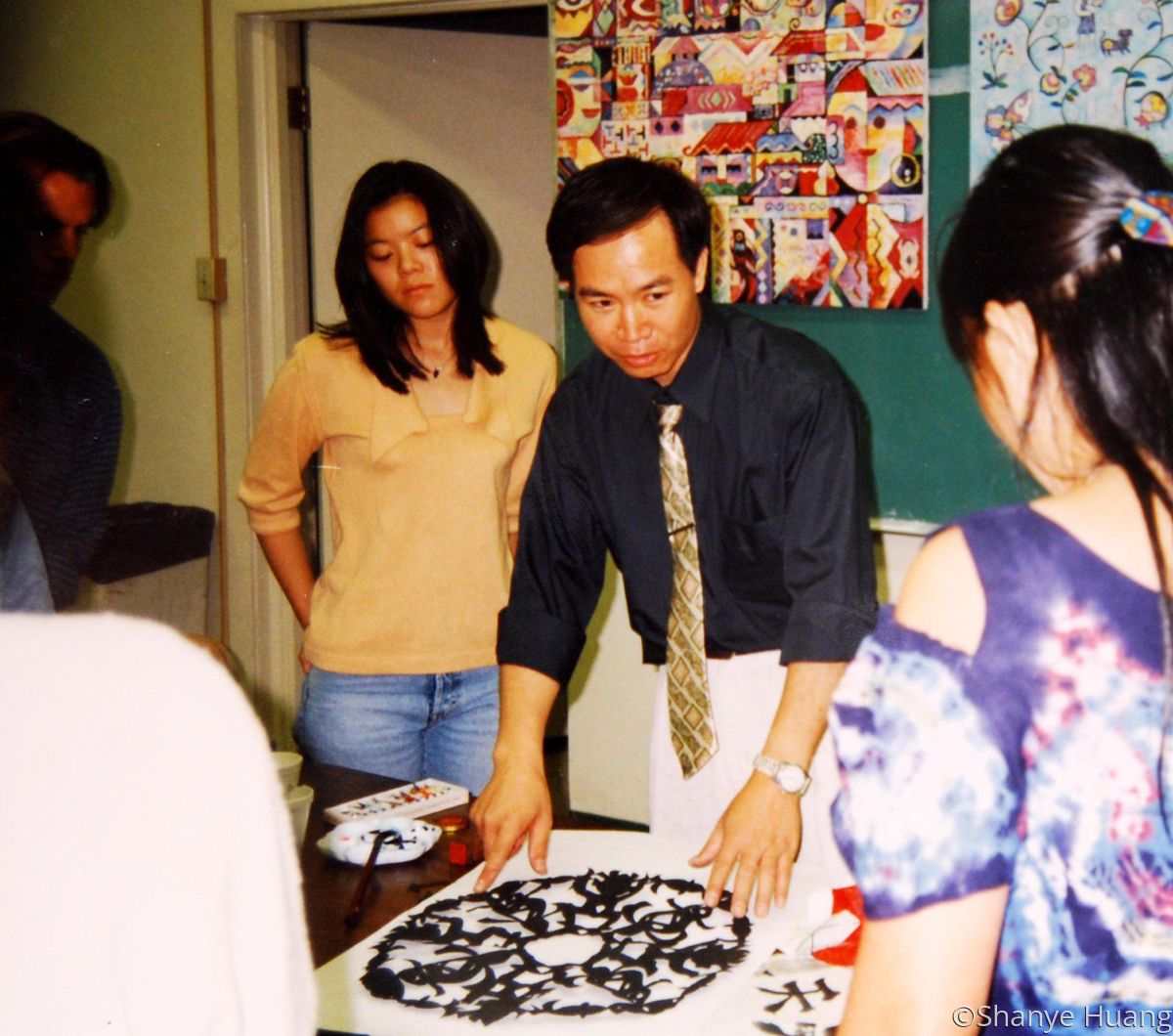 Lectured on Chinese folk art and culture in Loyola Marymount University, Los Angeles, CA (1995) (large view)