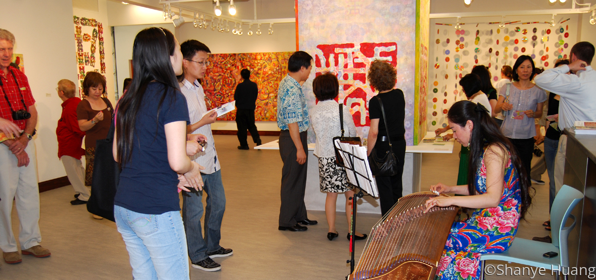 Solo Exhibition at Brentwood Arts Exchange at Gateway Arts Center, MD (2010) (large view)
