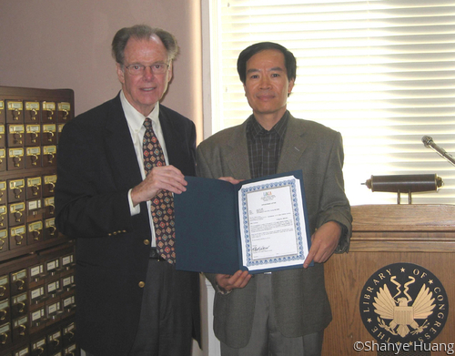 US Asian Cultural Academy President Dr. R. Mallory Starr, Jr. presented Shanye Huang a Certificate of Honorary Professor of USACA at the Library of Congress, Washington DC, 2009