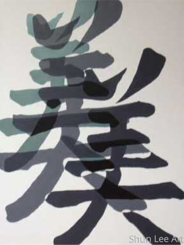 Beauty - Mei - painting -  Chinese calligraphy