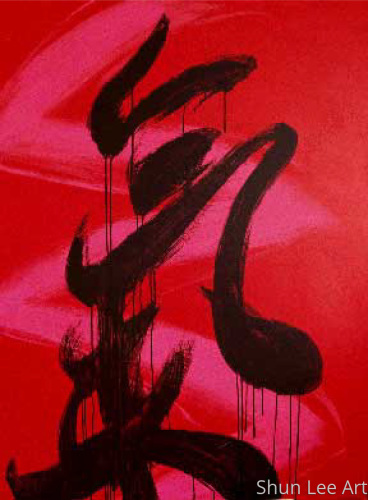 Energy - Chi- painting - Calligraphy