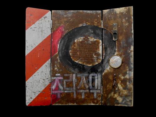 No Man's Land by Susanne Mueller-Baji