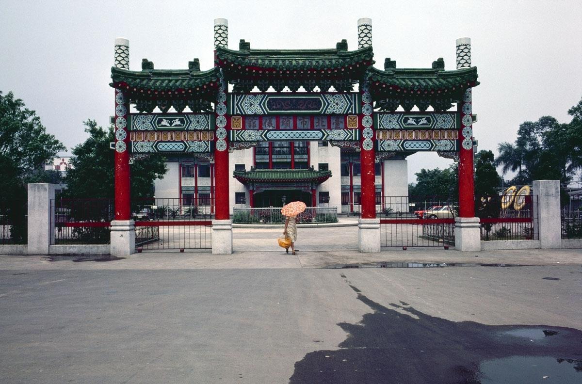 Gate, Taipei, 1977 (large view)
