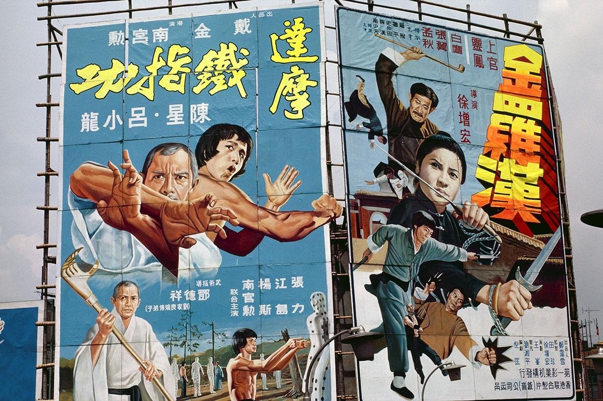 Movie Billboard 2, Taipei, 1977 (large view)