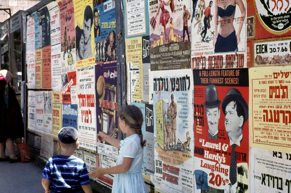 Movie Posters, Jerusalem, 1966 (large view)