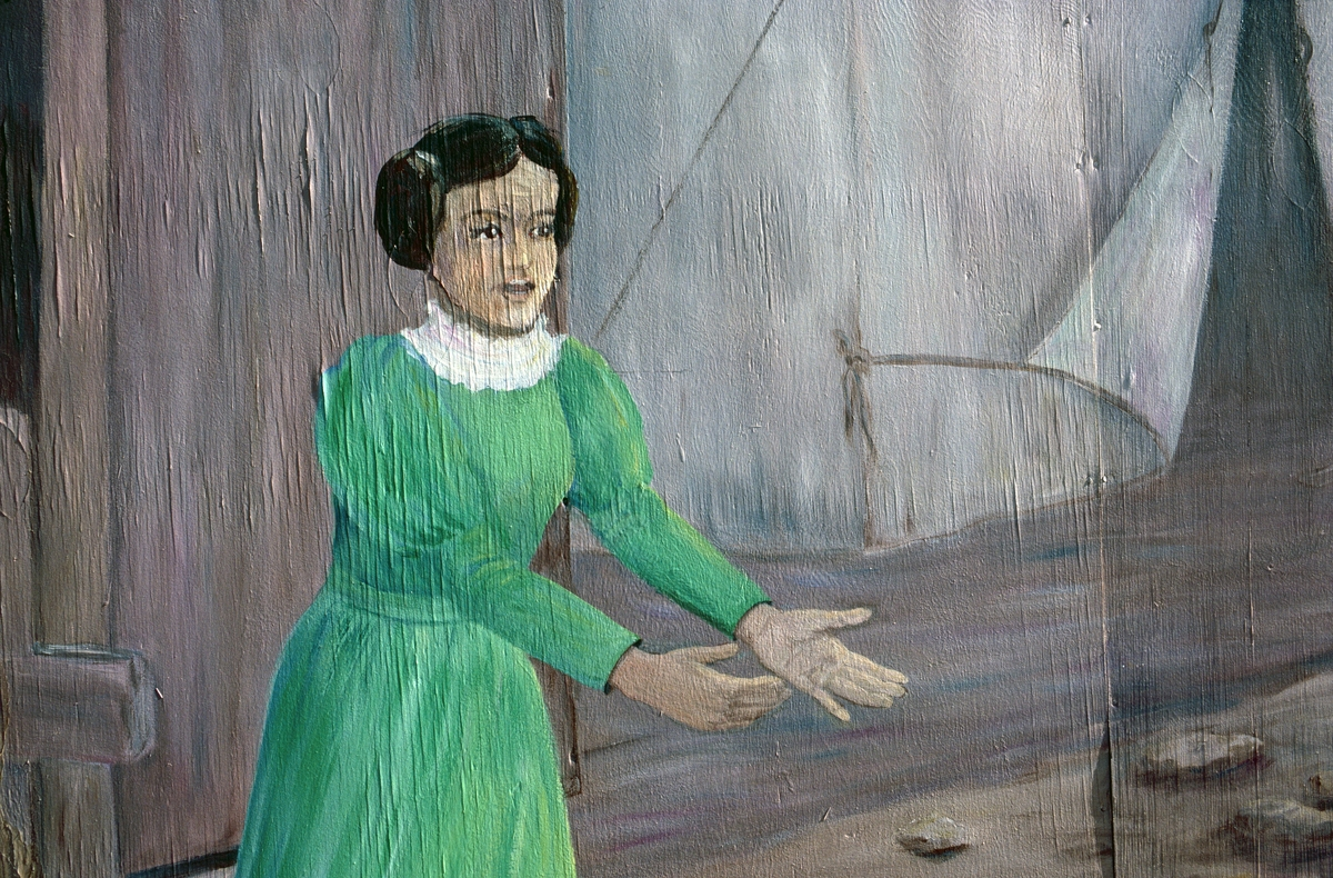 Green Dress, 1978 (large view)