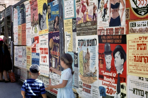 Movie Posters, Jerusalem, 1966