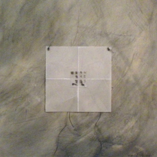 String Grid 3 (SOLD)