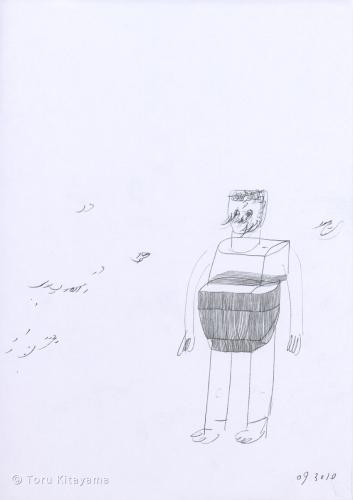 drawing 093010k
