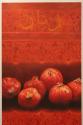 Andalusia 1 detail (pomegranates) (thumbnail)