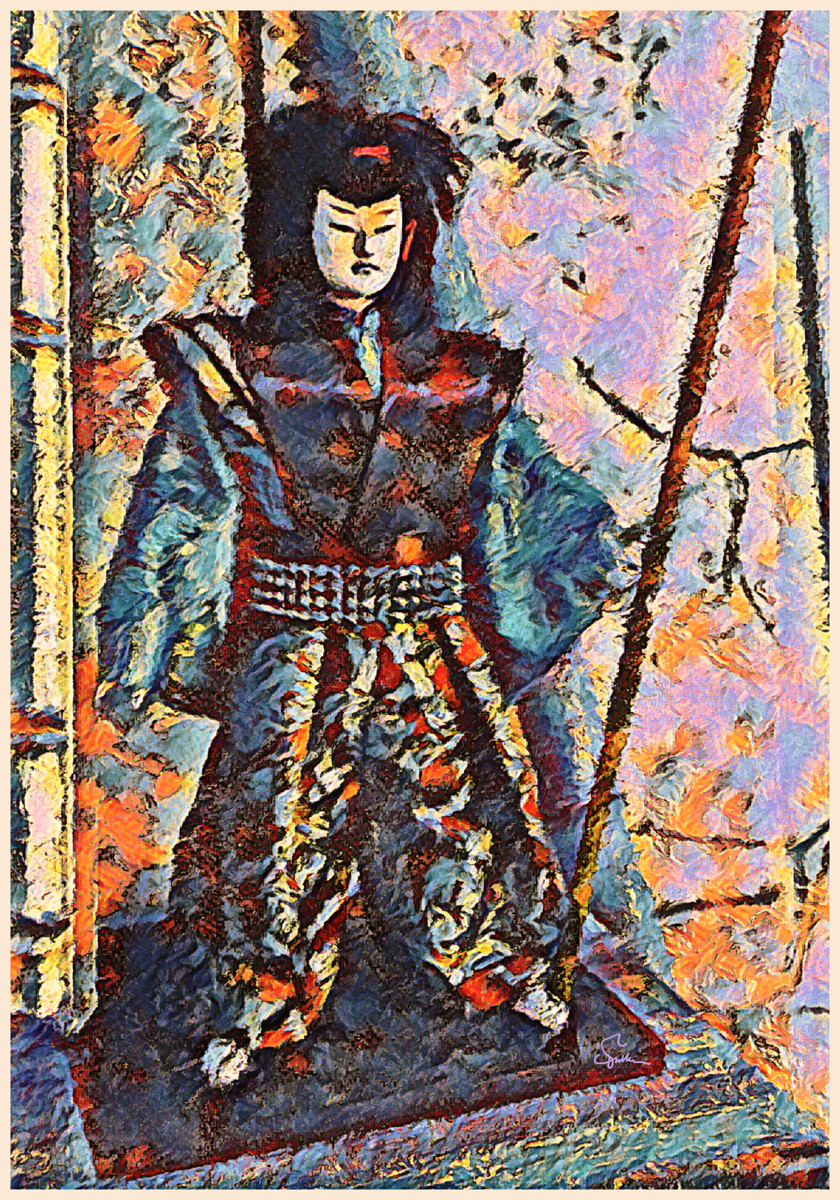 The Samurai Doll (large view)