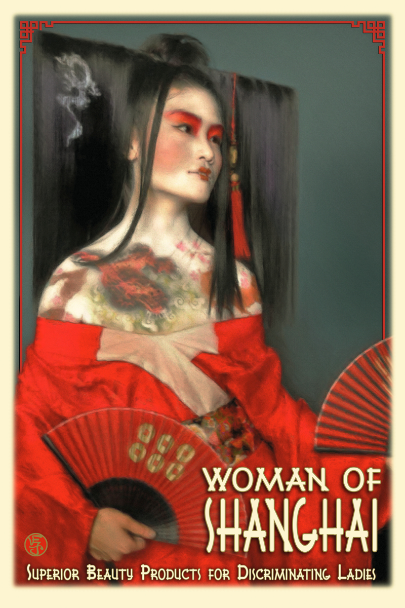 Woman of Shanghai (large view)