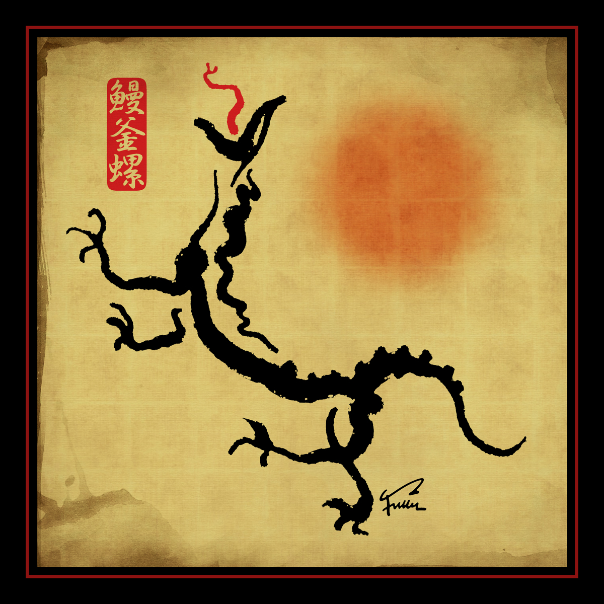 Salamander Dragon and Red Sun (large view)