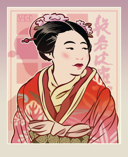 A Woman Of Hokkaido