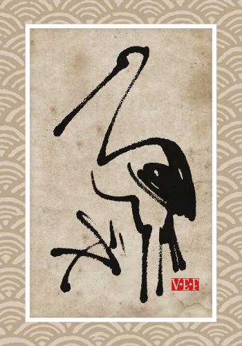 Crane In a Marshland