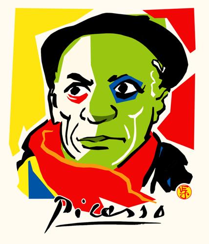 Portrait of Picasso
