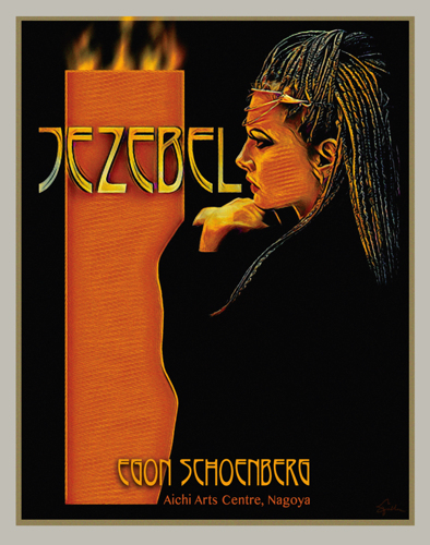 Poster For the Opera Jezebel