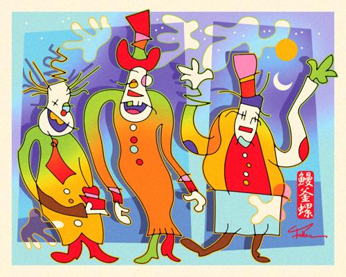 Three Clowns Under a Sun and Moon