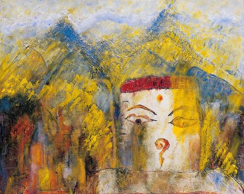 Nepal, The Third Eye of Buddha