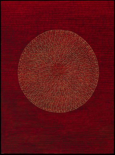 Infinity Mandala